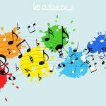 ارتباط رنگ ها با نت های موسیقی
