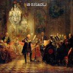 تاریخچه پیدایش موسیقی