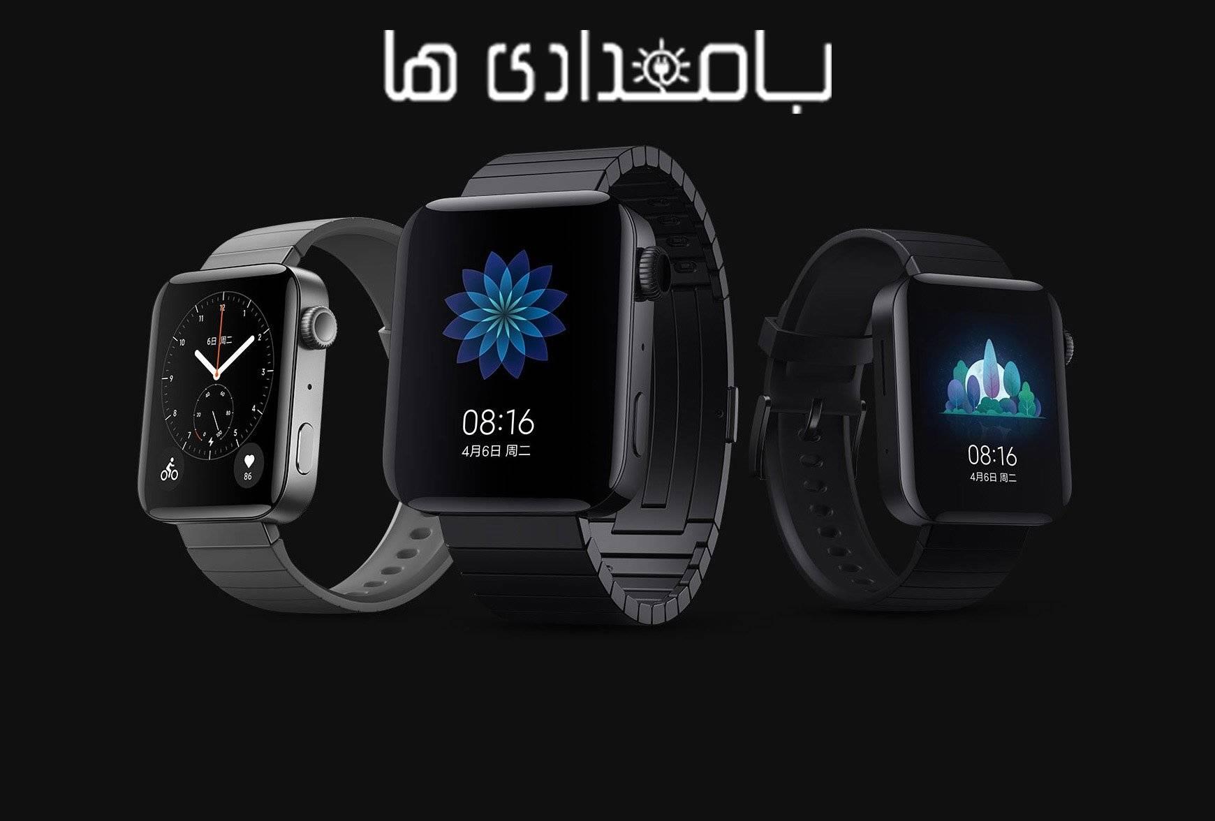 انواع ساعت های هوشمند شیائومی