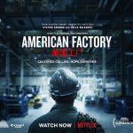نقد فیلم کارخانه آمریکایی