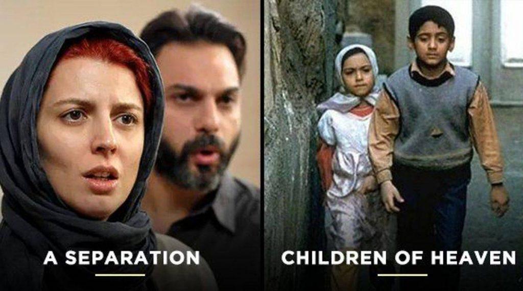 فیلم های تاریخ ایران