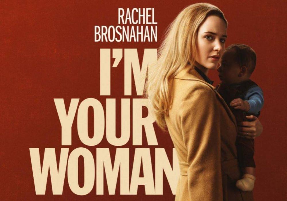 فیلم من زن تو هستم
