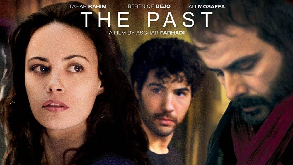 فیلم گذشته