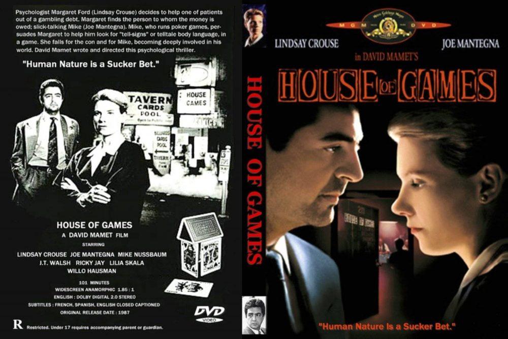 فیلم خانه بازی ها