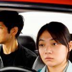 نقد فیلم خودروی من را بران | اقتباسی از داستان موراکامی