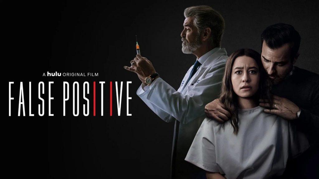 فیلم مثبت کاذب