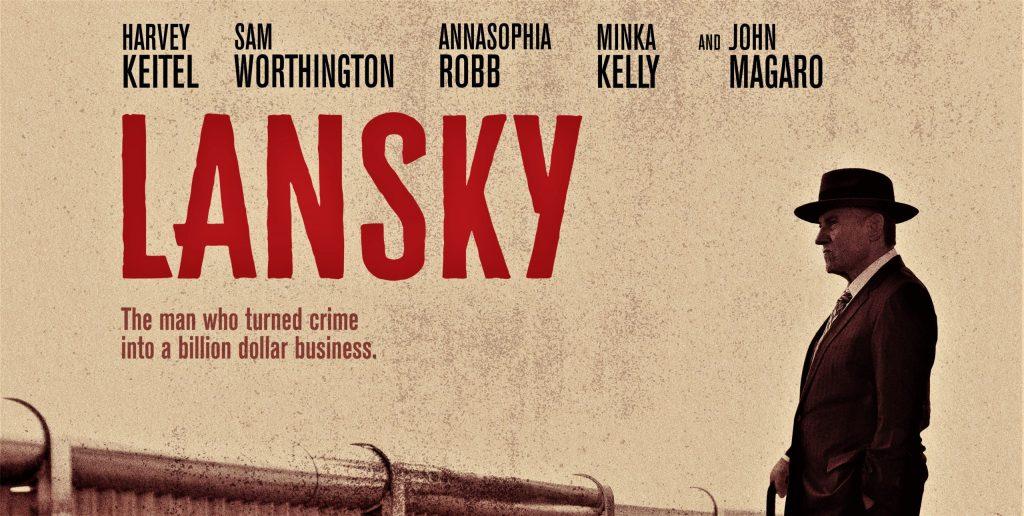 فیلم لانسکی