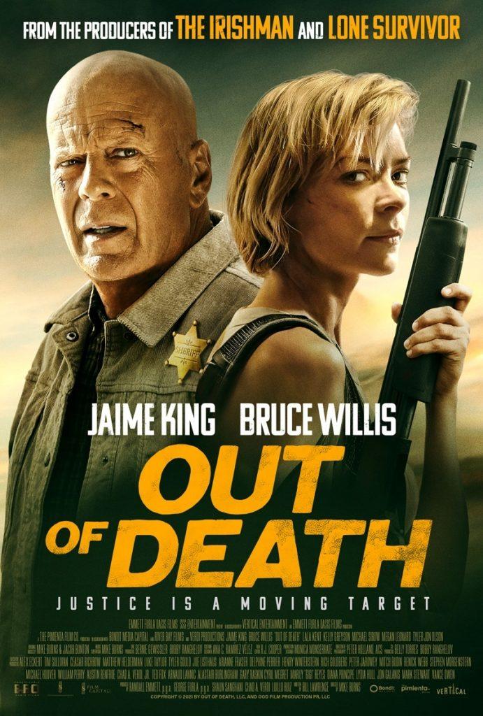 فیلم خارج از مرگ