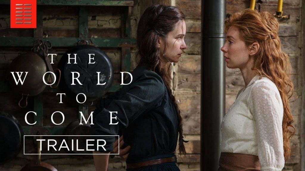 فیلم دنیایی که در راه است