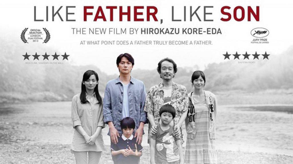 فیلم پسر کو ندارد نشان از پدر