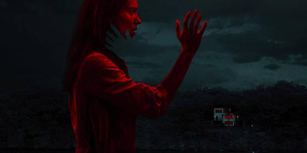 فیلم خانه شب
