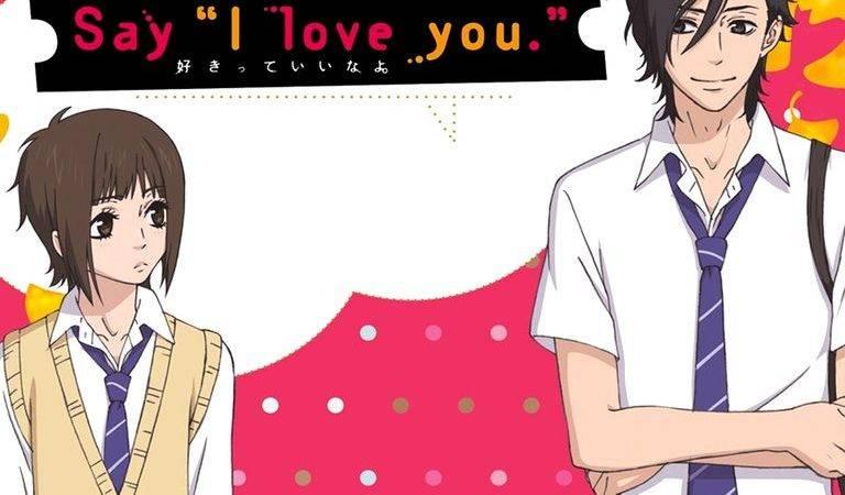 انیمه بگو دوستت دارم
