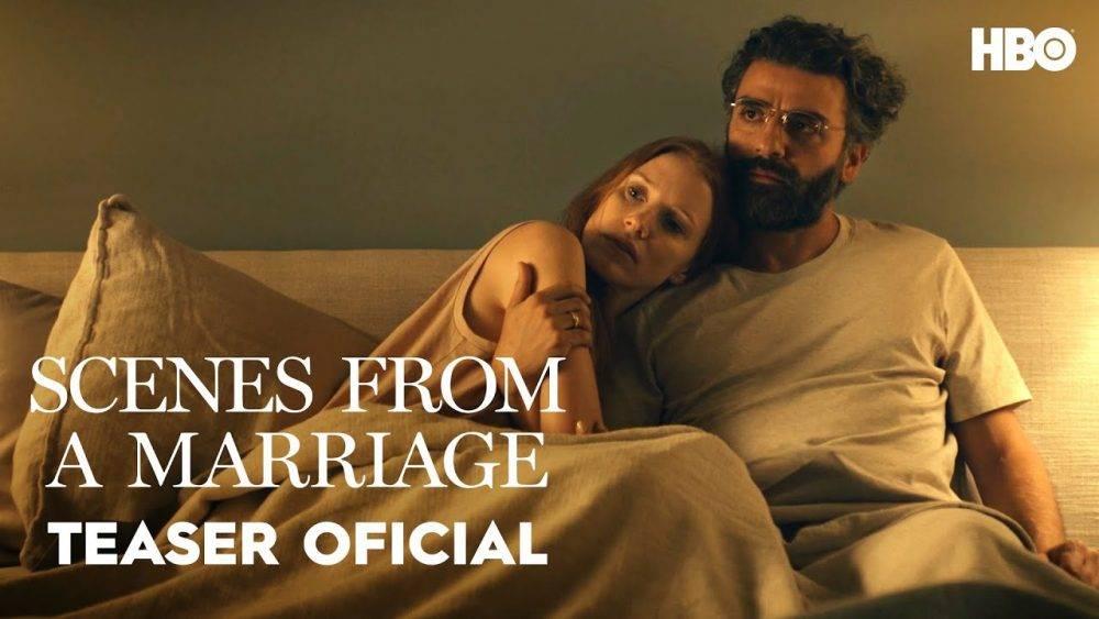سریال صحنههایی از یک ازدواج